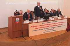 Научно-практическая конференция в МКО ГБУЗ МО Бюро СМЭ