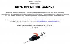 club.pathogenesis.ru