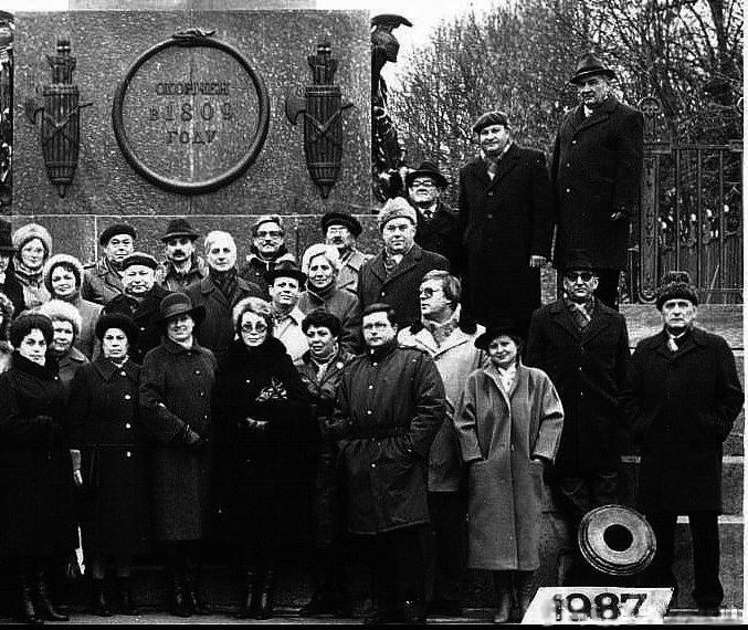 2 съезд судебных медиков Украины, Полтава, 1987