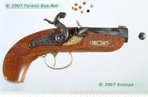 Самоубийство из прототипа исторического пистолета