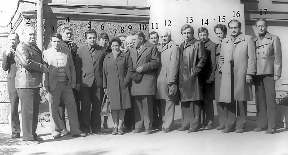 Выездная сессия ВОСМ, 1982 г.