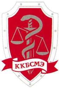 Красноярское Краевое Бюро СМЭ