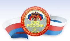 Логотип сайта Архангельского бюро