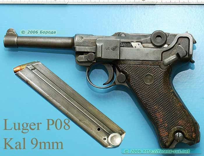 Общий вид пистолета