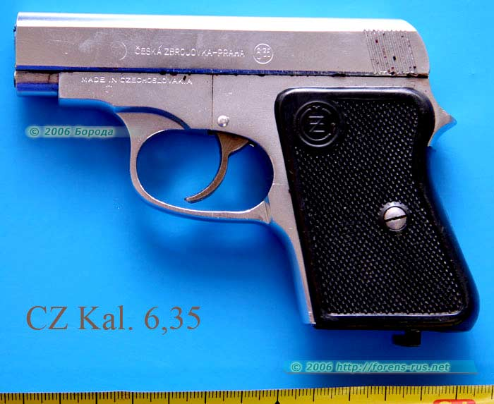 Пистолет CZ чешского производства, калибр 6,35 мм