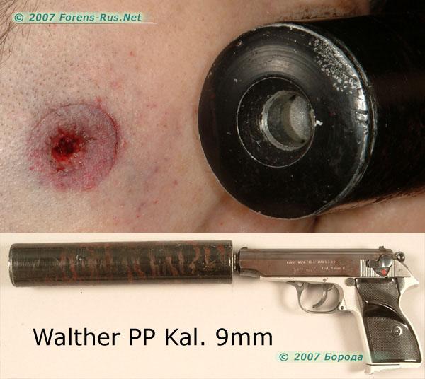 Выстрел в упор из пистолета Walther PP с глушителем