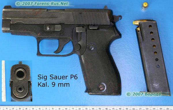 Пистолет Зиг Зауер П6 сбоку и спереди
