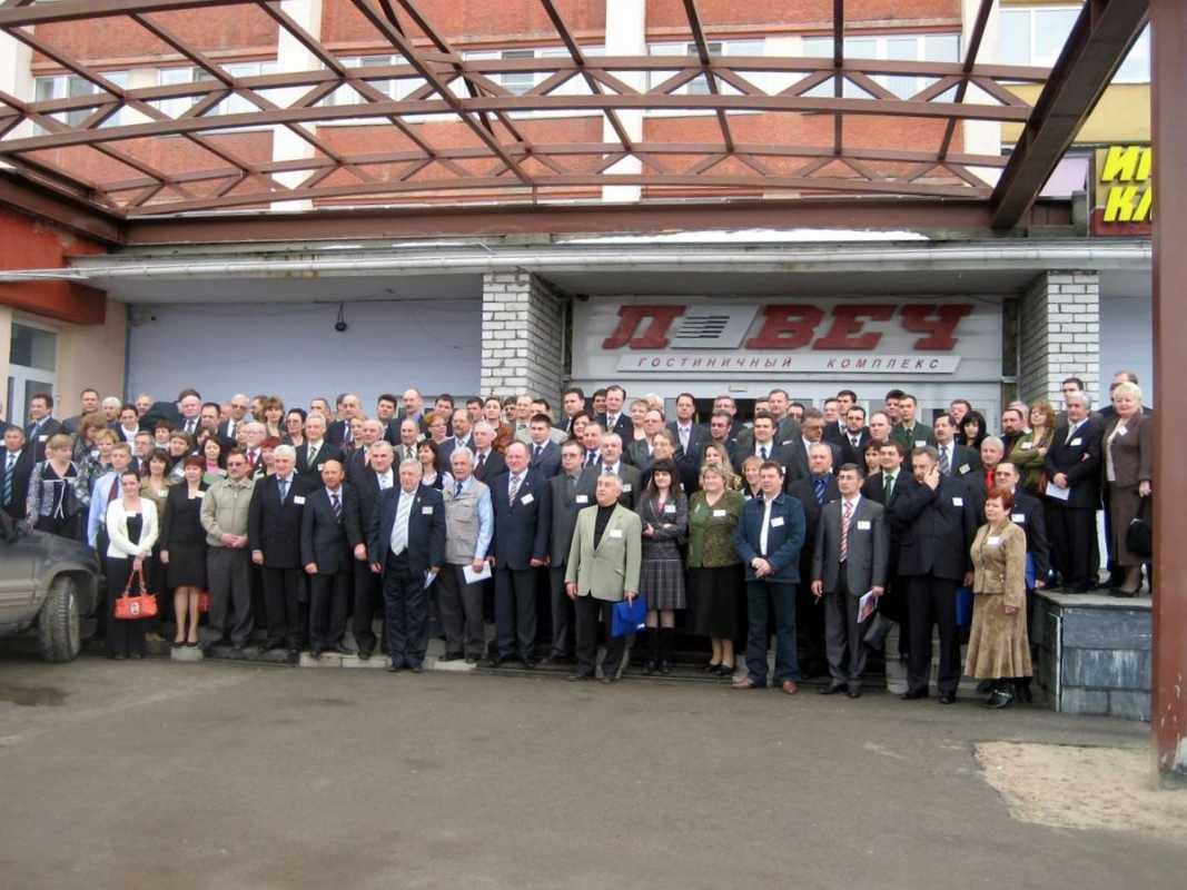 Всеросийская научно-практическая конференция, 2007
