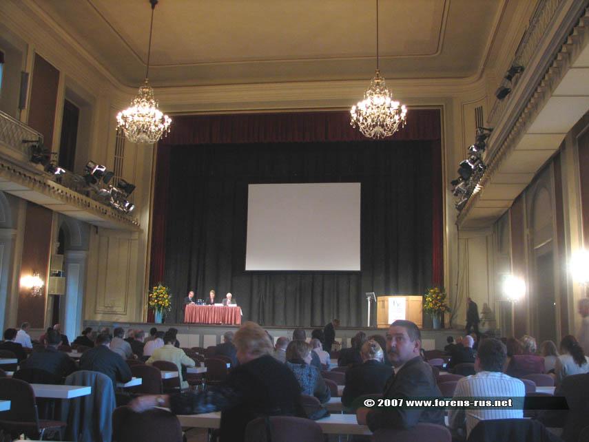 86-й Конгресс судебных медиков в г. Майнц, Германия