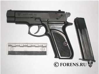 """Пистолет """"Форт-12Р"""""""