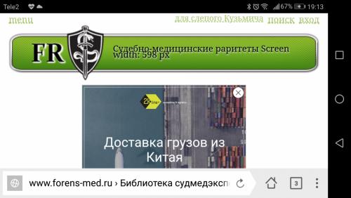 Screenshot_20180205-191320.png