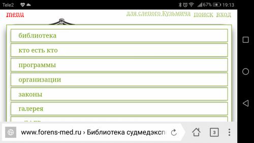 Screenshot_20180205-191348.png