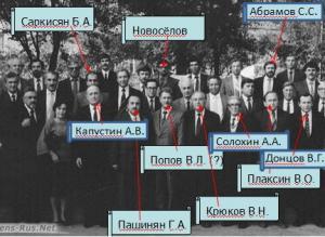 Прикрепленное изображение: Golova2.jpg