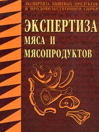 Прикрепленное изображение: monthly_03_2010/post-2-1269378307.jpg