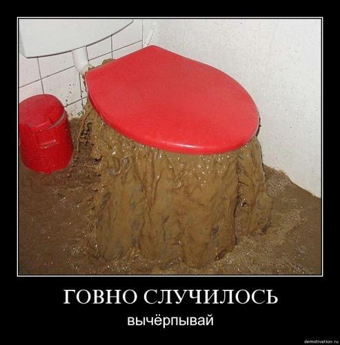 post-117-1299673810_thumb.jpg