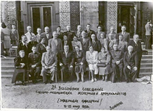 Прикрепленное изображение: 1950-2.jpg