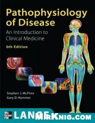 Прикрепленное изображение: Pathophysiology of.jpeg