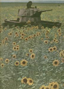 Прикрепленное изображение: 1941.jpg
