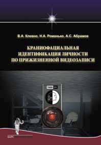 Прикрепленное изображение: Klevno1.jpg