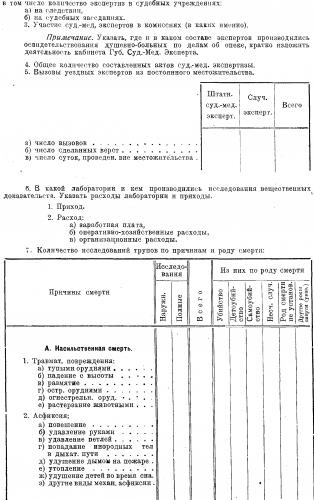Прикрепленное изображение: sk2.gif