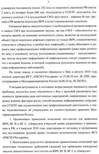 skw-3.jpg