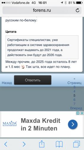 Прикрепленное изображение: Datei_000.png