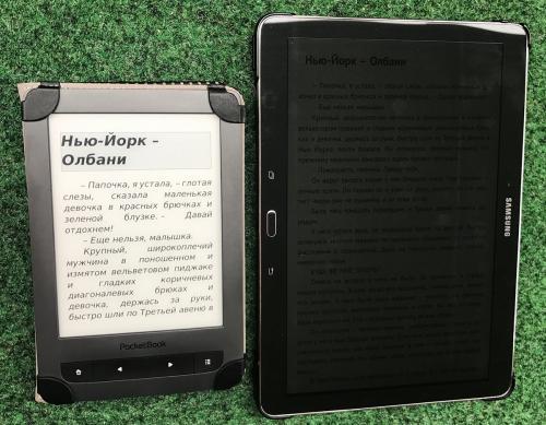 Прикрепленное изображение: PocketBook-vs-Tablet.jpg
