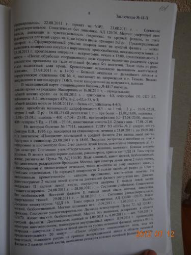 Прикрепленное изображение: DSC00934.JPG