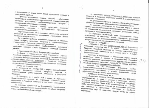 Прикрепленное изображение: Scan.2.png