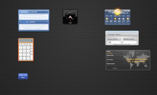 Прикрепленное изображение: Снимок экрана 2012-09-03 в 19.23.22.PNG