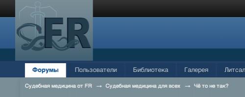 Прикрепленное изображение: Снимок экрана 2011-10-15 в 12.49.52.PNG