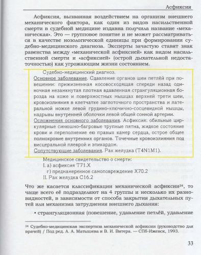Прикрепленное изображение: книга 2.jpg