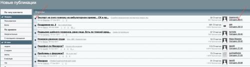 Прикрепленное изображение: Снимок экрана 2011-11-10 в 06.01.51.PNG