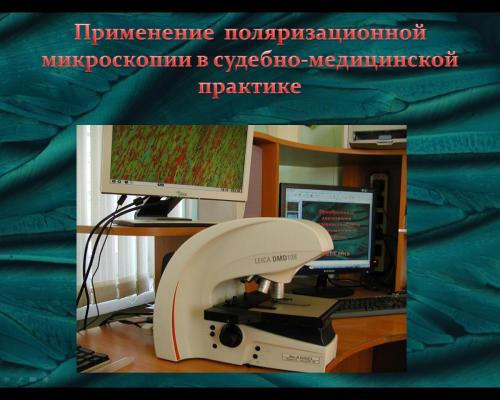 Прикрепленное изображение: пол1.jpg