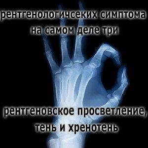 Прикрепленное изображение: getImageCAD3MHJH.jpg