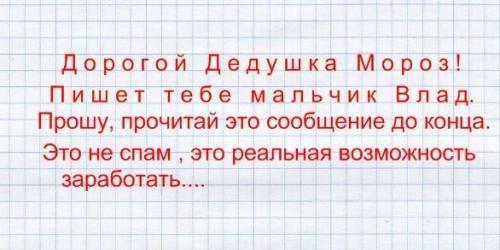 Прикрепленное изображение: 81382102_Zarabotok_v_internete.jpg