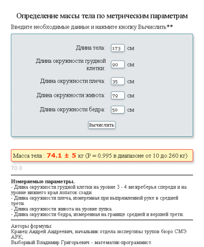 Безимени-1.png