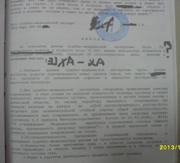 Прикрепленное изображение: SDC18446.JPG