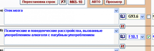 ХАИ.PNG