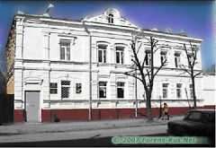 Кафедра судебной медицины Харьковского ГМУ