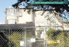 Институт судебной медицины