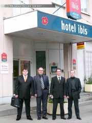 Возле гостиницы